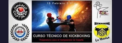 Gimnasio Shotokan - Curso Técnico de Kickboxing - Tu gimnasio en Gijón