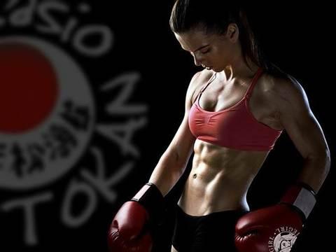 Gimnasio Shotokan - 12 Meses de Gimnasio - Tu gimnasio en Gijón