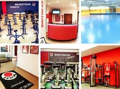 Gimnasio Shotokan - Instalaciones - Tu gimnasio en Gijón