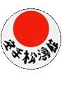 Gimnasio Shotokan -